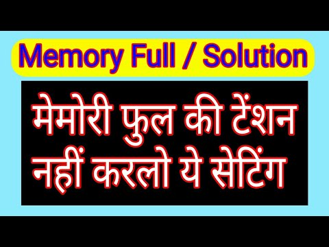 Xxx Mp4 Memory Full Problem Solution Not Enough Space Problem Fix Increase Space Hanging Problem Solution 3gp Sex
