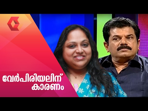 Xxx Mp4 Actor Mukesh Talks About His Ex Wife Saritha 3gp Sex