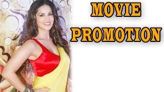 Sunny Leone At The Promotional Event For Her Upcoming Film 'Ek Paheli Leela' | EXCLUSIVE