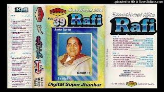 Emosional Hits Rafi -Coming Soon With Super Digital Jhankar