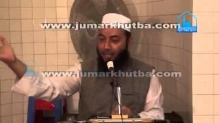 al quran bangla tafsir Sura Toaha 70 94 by Dr Mufti Mohammad Imam Hossain   Resolution360P MP4