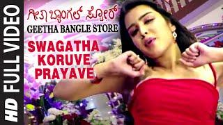 Swagatha Koruve Prayave Full Video Song || Geetha Bangle Store || Pramod, Sushmitha