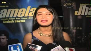 Jhamela Marathi Movie | Special Screening | With Santosh Sawant
