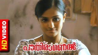 Ithu Pathiramanal Malayalam Movie | Scenes | Unni Mukundan and Remya Nambeesan Romantic scene