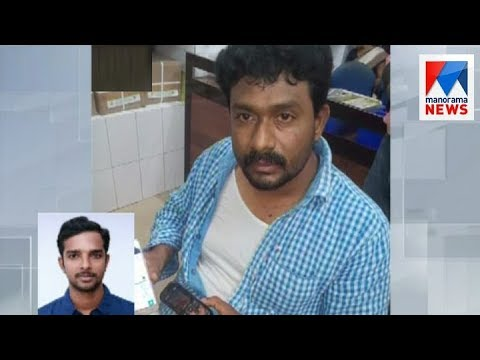 Xxx Mp4 3 Women Including Serial Actress Held For Manhandling Uber Driver In Kochi Manorama News 3gp Sex