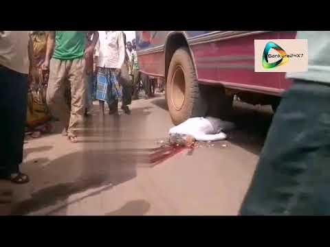 Xxx Mp4 Bankura Road Accident 1Died On Spot সোনামুখীতে বাসের চাকায় পৃষ্ঠ হয়ে এক বৃদ্ধের মৃত্যু। 3gp Sex