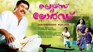new malayalam full movie 2015 | price the lord | mammootty malayalam full movie 2015
