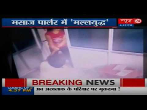 Fight caught on camera in massage parlor in Surat