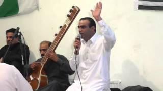 Ch Qamar & Ch Habib Rehman - Pothwari Sher - Hamd - Oxford 23.08.15