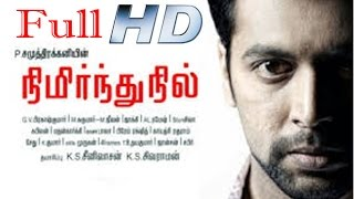 Nimirndhu Nil | Jayamravi, Amala Paul | 2016 New Full Tamil Movie HD