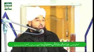 Very Emotional Bayan, Muhammad Raza Saqib Mustafai in WahCantt, New Bayan 2017 - Mustafai Sound