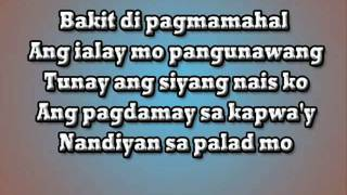 Isang Lahi Lyrics - Edwin Comighod.