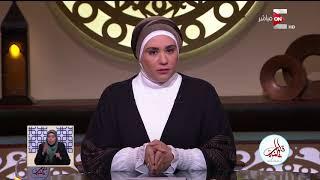 قلوب عامرة - متصلة تسأل عن حكم الإفطار في رمضان وهي حامل وهل يوجد كفارة عن هذا ؟؟