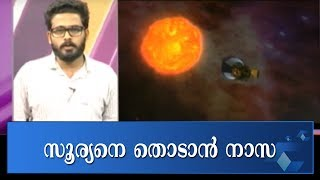 NASA All Set To Touch The Sun