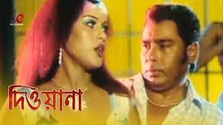 Deewana:Item Song   Bangla Movie Song   Rubel   Humayun Faridi