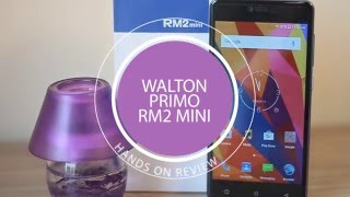 Walton Primo RM2 Mini - Power House
