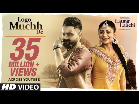 Xxx Mp4 Laung Laachi LOGO MUCHH DE Video Song Full Song Ammy Virk Neeru Bajwa Amrit Maan Mannat Noor 3gp Sex