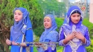 দেখা হলে সালাম করো,By SOSAS | Lal Foring Album | Bangla Islamic Song 2016 | Bangla Islamic Song HD