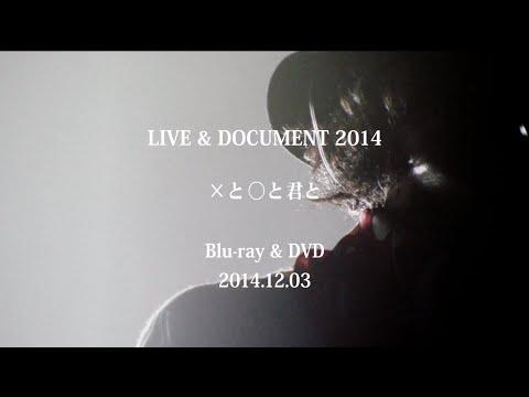「RADWIMPS GRAND PRIX 2014 実況生中継」Trailer From RADWIMPS Live & Document 2014「×と○と君と」