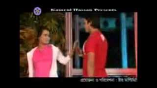 Prothom dekhai bangla song by Nazma.flv
