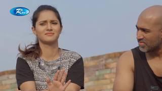 পেব্যাক ২   Payback 2   Jon Kabir   Mithila   Eid Drama    Hridoy Roy