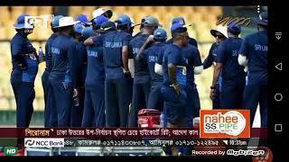 BD Cricket News MT