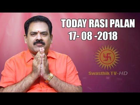 இன்றைய ராசி பலன் : 9444453693 / Today Palan முனைவர் பஞ்சநாதன் 17 Aug 2018 | DAILY ASTROLOGY
