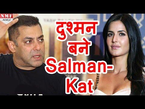 Xxx Mp4 Salman और Katrina बने Enemy होने वाला है बड़ा धमाका 3gp Sex