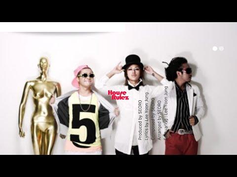 Do it (feat. 이윤정) - HouseRulez (하우스룰즈)