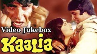 Kaalia (HD) - Songs Collection - Amitabh Bachchan - Amjad Khan - Parveen Babi