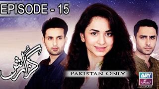 Guzaarish Episode 15 - ARY Zindagi Drama