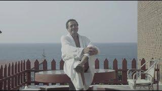 FOYONE / RICO SIN DENUNCIA (Videoclip)