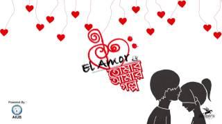 El Amor: : Tomar Amar Golpo logo animation