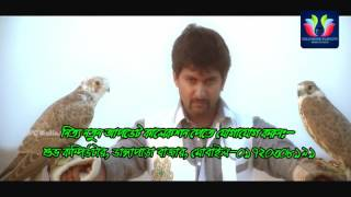 Matir Deho By Kazi Shuvo & Maisha Farzana   Album Porichoy   Official Music Video