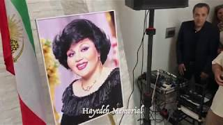 Haydeh Memorail 2018  - Highlights