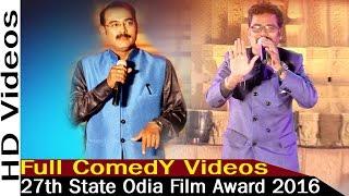 27th State Odia Film Award 2016    Full Comedy Dhamaka    By Kuna Tripathy & Papu    HD Videos