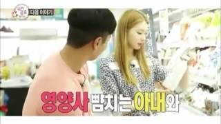 [We got married] Jota  jinkyung Preview for  ep 8