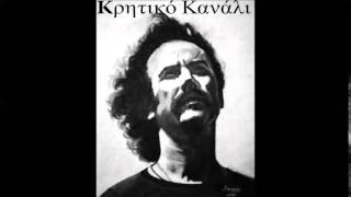 Νίκος Ξυλούρης - Μάνα Πολλά Μαλώνεις Με |Κρητικό Κανάλι|