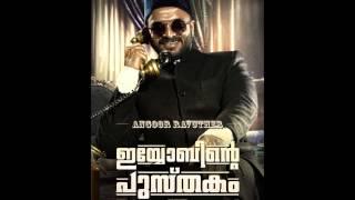 Iyobinte Pusthakam - Angoor Ravuther Theme