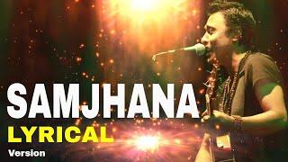 SAMJHANA - Nepali Lyrics Song | Deepak Bajracharya