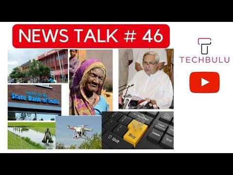 Xxx Mp4 News Talk 46 SCSS Yojana Income Drone Ecommerce Airtel SBI Loan MOU OSDA 3gp Sex