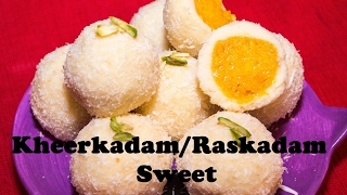 Kheer kadam–Ras Kadam–Khoya Kadam Sweets–Festival Sweets Recipe