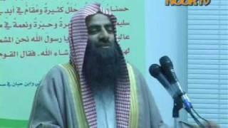 Sheikh Tusif ur rehman Rashdi part 1