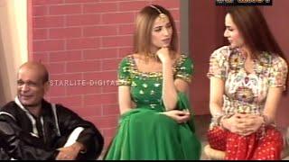 Best Of Deedar, Babu Braal and Naseem Vicky New Stage Drama Full Comedy Clip