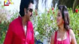 Jaan Lebu Ka Ho Title(Mp4Bhojpuri.Com).3gp