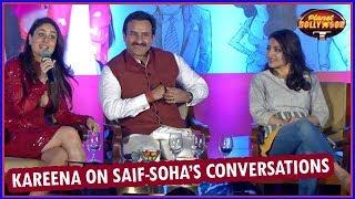 Kareena Clueless Between Saif-Soha's Conversations | Bollywood News