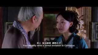 Confucius (2010) second trailer (with subtitles)