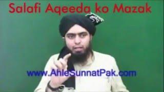 Eng Muhammad Ali Mirza ka Aqeedah ki Haqeeqat