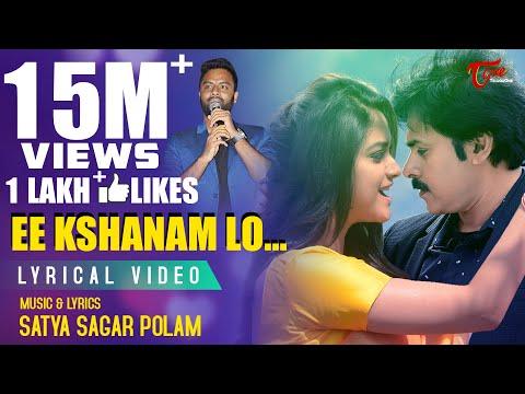 Xxx Mp4 Ee Kshanam Lo Music Video By Hemachandra Satya Sagar Pawan Kalyan Latest Telugu Song TeluguOne 3gp Sex