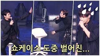 [ENG SUB in CC] 인피니트(INFINITE) 성규(Sunggyu), 쇼케이스 도중 화장실!